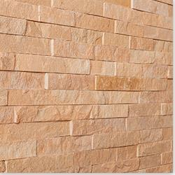Roterra Natural Ledge Stone - Sand Stone Collection